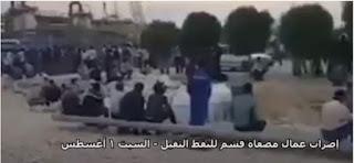 إضراب واسع لعمال النفط والغاز والبتروكيماويات وموظفيها في جنوب إيران