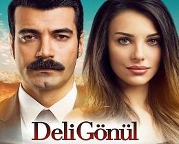 حلقات مسلسل قلب مجنون Deli Gönül تركي مترجم للعربية