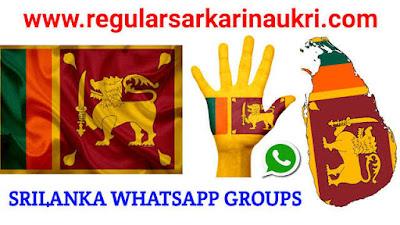 Sri lanka whatsapp badu group link, srilanka whatsapp group, sri lanka whatsapp group, sinhala whatsapp group link, sri lanka whatsapp group invite link, sri lanka girl whatsapp group link, sinhala whatsapp wela group, sri lanka wal whatsapp group link, sinhala whatsapp group names, srilanka whatsapp group links