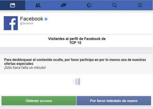 Participar en ofertas para ver quién visita mi perfil en Facebook - MasFB