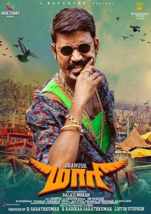Maari (Rowdy Hero) 2015 Full Hindi Dubbed Movie Download HDRip 720p