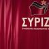 Ο Πολάκης είναι η αρχή: Ανοίγουν όλα τα σκάνδαλα της διακυβέρνησης ΣΥΡΙΖΑ – ΑΝΕΛ