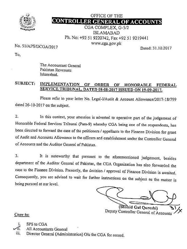 LATEST UPDATES REGARDING COURTS CASE FOR AUDIT & ACCOUNTS ALLOWANCE TO THE OFFICERS AND ESTABLISHMENT UNDER THE CONTROLLER GENERAL OF ACCOUNTS AND THE AUDITOR GENERAL OF PAKISTAN