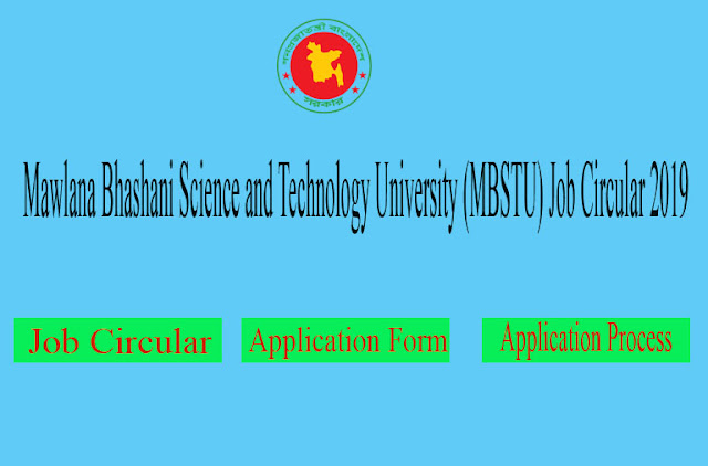 Govt Job Circular| Mawlana Bhashani Science and Technology