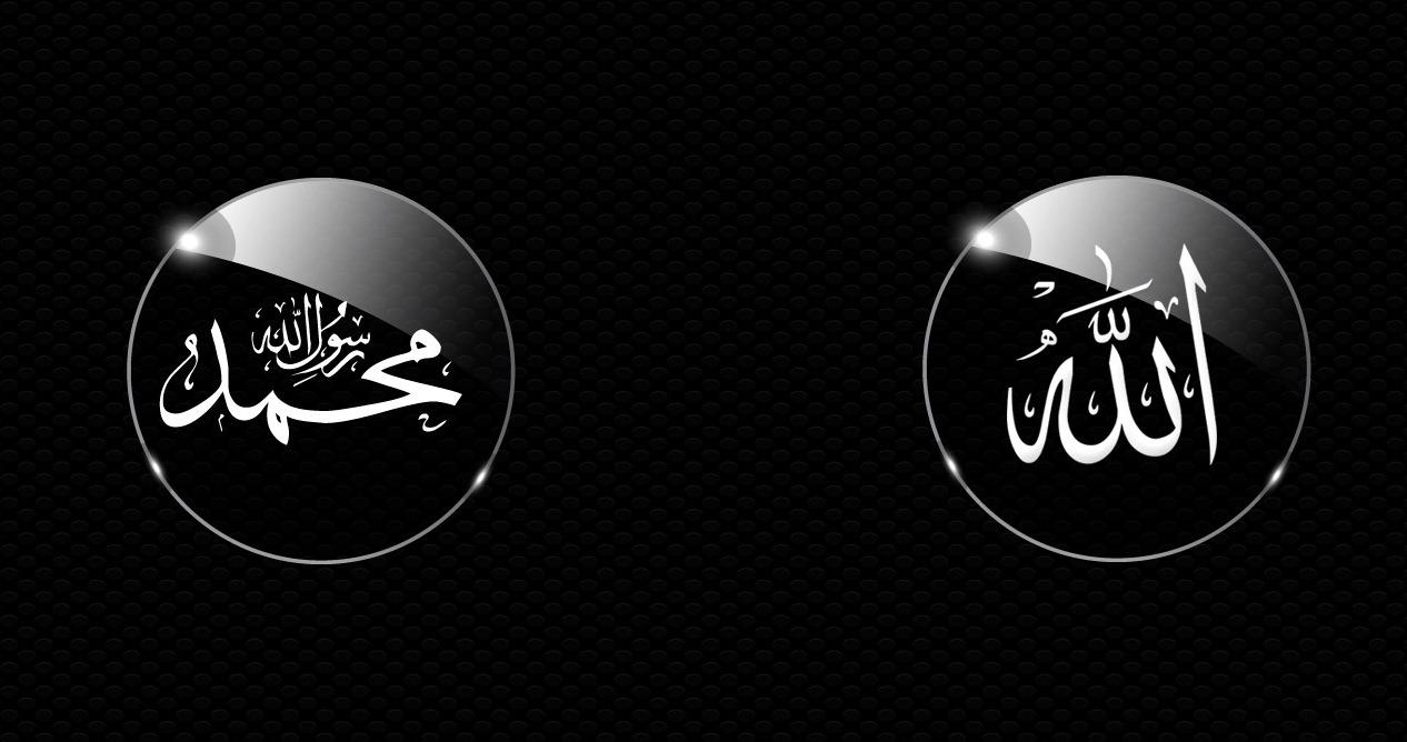 400+ Gambar Bacaan Allah Dan Muhammad HD Terbaru
