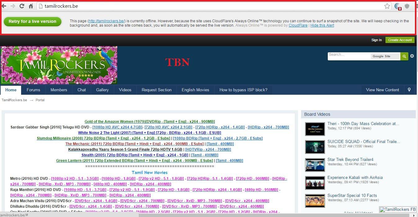 TamilRockers Website -ஐ செயலிலக்க செய்த Indian Hackers