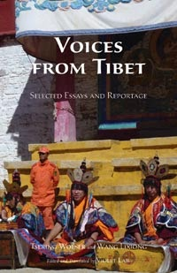 Essay/Term paper: Chinese occupation of tibet