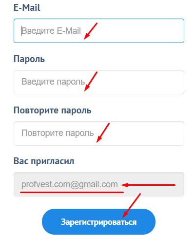 Регистрация в SportLine 2