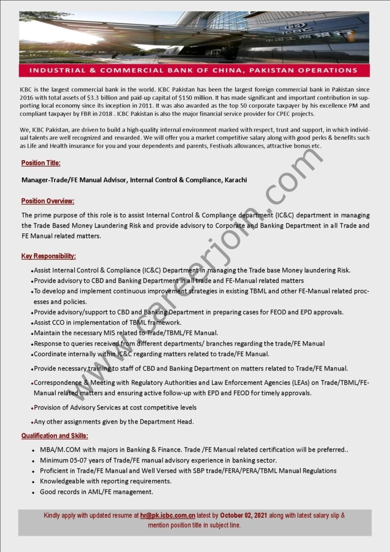 Industrial and Commercial Bank of China Ltd ICBC ICBC Ltd Pakistan Operations Jobs OCT 2021