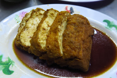 Yaowarat Thai Kway Chap - tofu