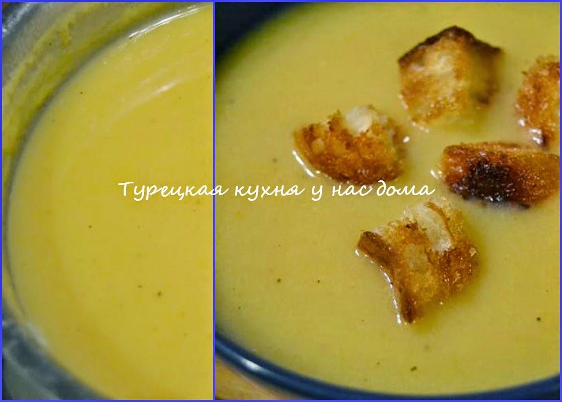 Пюрированный суп из топинамбура