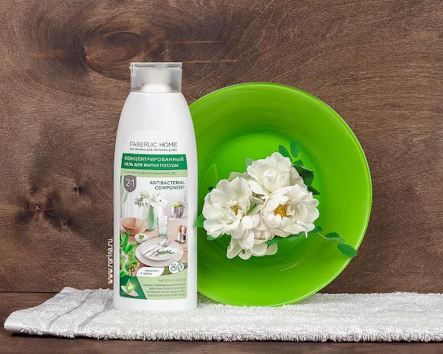 Концентрированный гель для мытья посуды 2 в 1 «Чистота и защита» FABERLIC HOME (Артикул: 30103): отзывы с фото
