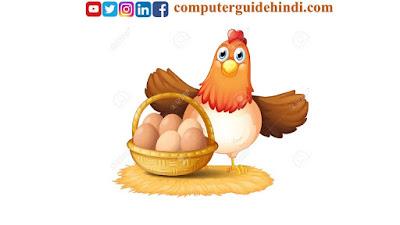 पहले मुर्गी आयी या अंडा?
