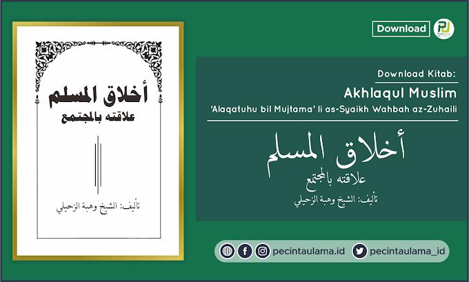 Download Kitab Akhlaqul Muslim Alaqotuhu bil Mujtama' li as-Syaikh Wahbah az-Zuhaili