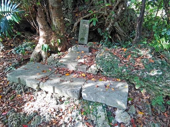 クワギブク嶽(金満の杜) 南山世按司の拝所の写真