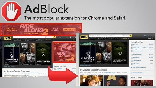 Adblock ile İstenmeyen Reklamları Engelleme