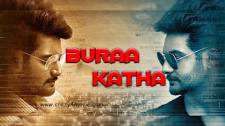 Burra katha Hindi dubbed movie
