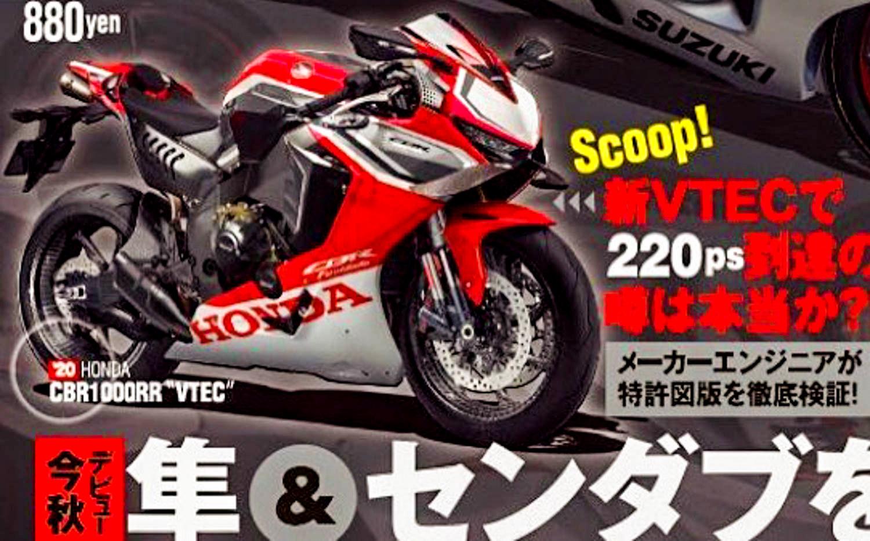 Ingin tampil lebih tajam di WSBK, Honda dirumorkan akan membuat CBR 1000RR dengan teknologi VTEC ?