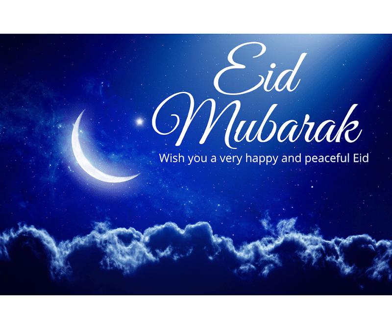 Eid Mubarak Pic with moon
