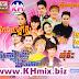 [Album] RHM CD Vol 583 | Khmer Happy New Year 2017