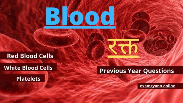 Blood - R.B.C. - W.B.C. - Platelets ( रक्त की संरचना एवं कार्य )