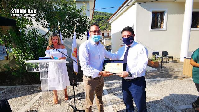 Ολόκληρη η εκδηλωση των εγκαινίων του Πυροσβεστικού Κλιμακίου στη Νέα Επίδαυρο (βίντεο - δηλώσεις)