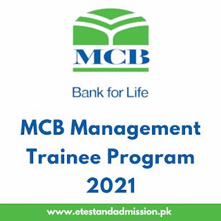 MCB Management Trainee Program 2021