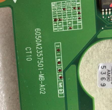 6050A2357501-MB-A02 TOSHIBA C640 Laptop Bios