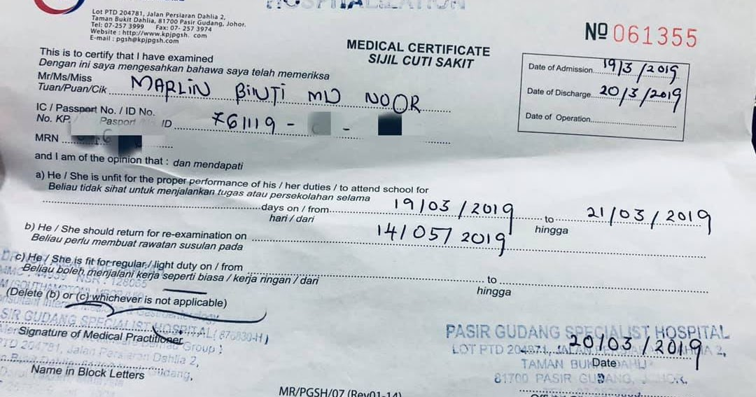 Surirumah Pun Ada Surat Cuti Sakit Medical Certificate Tau