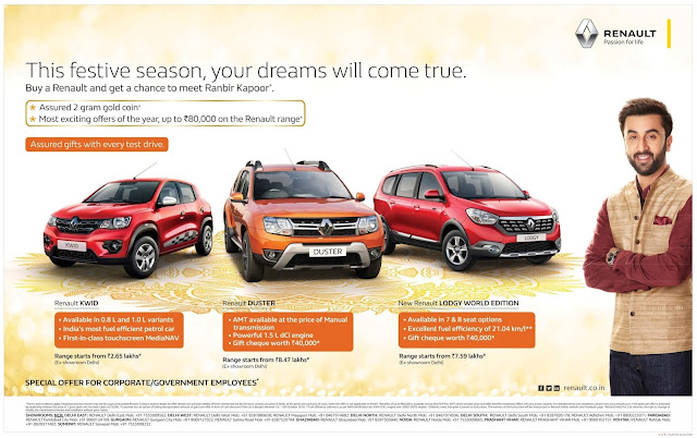 Buy Reno cars and Get 2 grams gold coin. On reno range get up to Rs 80,000 offers.  Renault Kwid, Renault Duster and new Renault Lodgy World Edition. Special offers for corporate and government employees* | Dasara, Dasshera, Diwali festival offers, discounts, low emi, low rate of interest, zero downpayment offers, Higest exchange bonus offers