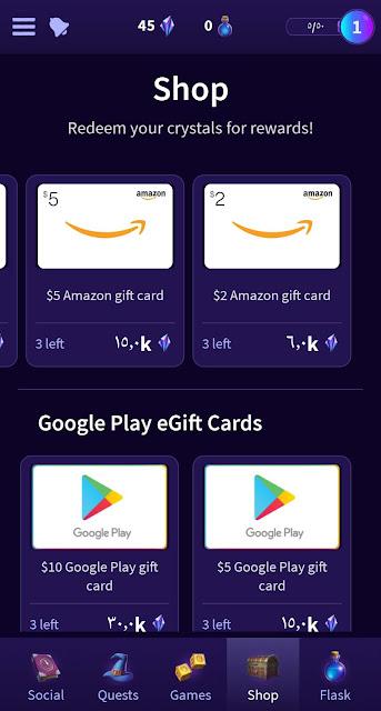 ربح بطاقة امازون مجانا - ربح بطاقة جوجل بلاي مجانا - تطبيق mana