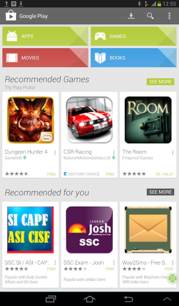 google play store apk 4.1.10
