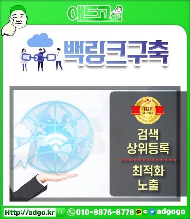 복현2동구글홍보