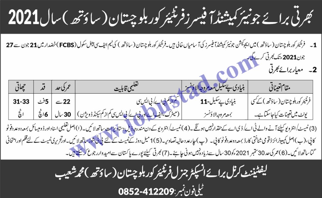 Junior Commissioned Officer Jobs in FC Balochistan South 2021 Latest - FC Balochistan South Jobs 2021 in Pakistan