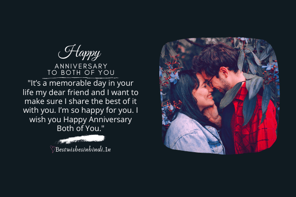 2nd anniversary messages for couple images, happy anniversary both of you
