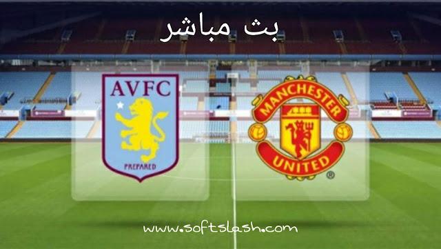 شاهد مباراة Manchester United vs Aston villa live بمختلف الجودات