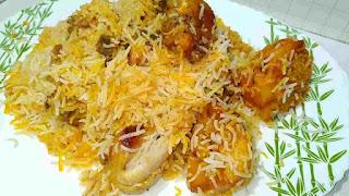 Arsalan chicken biryani recipe in bengali