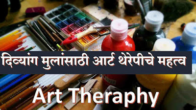 art theraphy