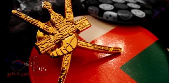 رمزيات واتس اب - اليوم الوطني 48 عُمان