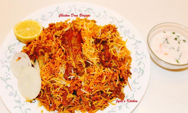 Chicken Dum Biryani  Recipe - Quick and easy recipe