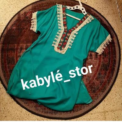 قنادر قبائلية  2020 قنادر قبائلية  Robes kabyle