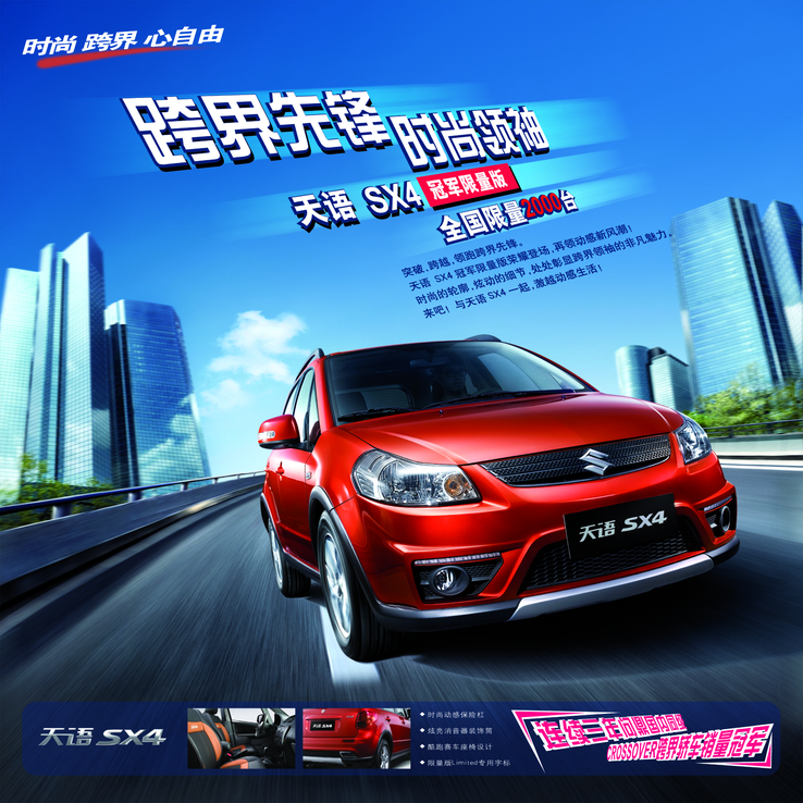 Proven free download car psd file Formula