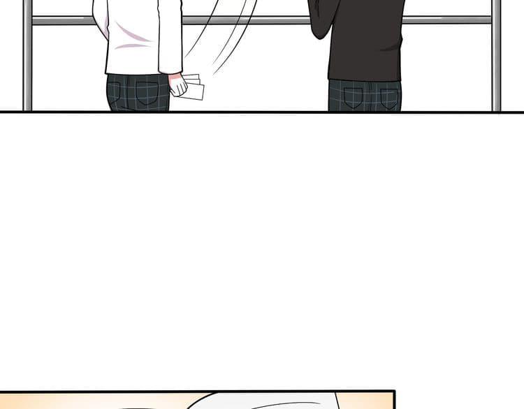 IF Future - หน้า 42