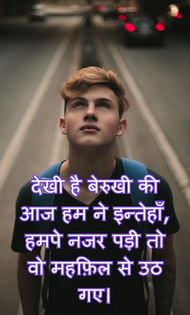 punjabi sad status image download