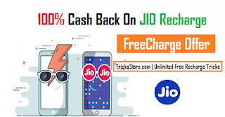 jio rechareg offer freecharge cashback coupon for jio recharge get 100% cashback free internet trick