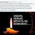 Ватажок «ДНР» зізнався, що його бойовики обстріляли житлові квартали Донбасу
