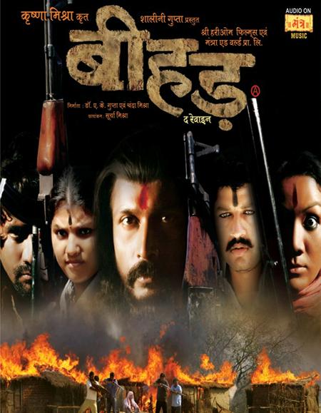 Hindi torrents