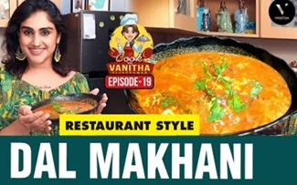 Restaurant Style Dal Makhani Cook with VV | Epi 19 | Easy and Tasty Recipe | Vanitha Vijaykumar