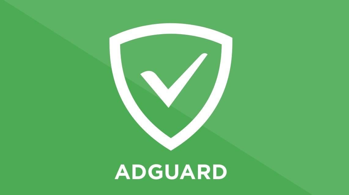 AdGuardのインストール方法と初期設定まとめ
