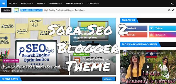 Blogger Template: Sora Seo 2